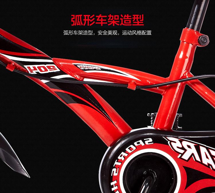 小龙哈彼儿童自行车 - 赠品 - 飞鹤